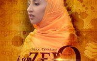 सूरज तिवारी की फ़िल्म – आई एम जीरो – की स्क्रीनिंग जून से