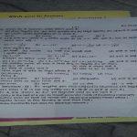 बिहार बोर्ड परीक्षा: बायलॉजी के बाद कैमिस्ट्री-फिजिक्स का पेपर वायरल