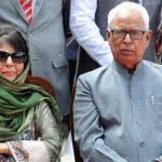 जम्मू कश्मीर में राज्यपाल शासन, पढ़ें सुबह की बड़ी खबरें