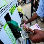 2.5 रुपये की कटौती के बाद जानिए आपके शहर में पेट्रोल-डीजल का दाम