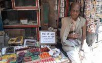 आखिर क्यों बनारस की गलियों में दुकानदारों ने लगाई तख्तियां- 'एक ही भूल कमल का फूल'