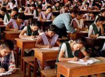 Bihar tet 2017 revised result: BSEB ने जारी किए BTET 2017 के संशोधित रिजल्ट, bsebonline.net पर करें चेक