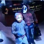 तमिलनाडु के ज्वेलरी स्टोर से चोरी: एक शख्स हिरासत में, 5 लाख का गोल्ड बरामद