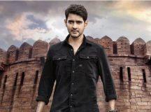Mahesh Babu की नई फिल्म का पोस्टर हुआ रिलीज, फिल्म को लेकर फैंस में बढ़ा क्रेज