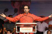 शिवसेना की कांग्रेस से 'दोस्ती' BJP से भी पुरानी, क्या महाराष्ट्र में खिलने वाला है 'नया गुल'? Auto Draft