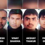 निर्भया केस: दोषी विनय शर्मा ने SC में दाखिल की क्यूरेटिव पिटीशन, डेथ वारंट पर रोक की भी लगाई अर्जी