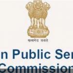 UPSC Pre Result: जानें- कब आएंगे परीक्षा के नतीजे?