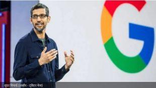 गूगल के CEO सुंदर पिचाई की भविष्यवाणी, कहा- ये टीमें खेलेंगी वर्ल्ड कप फाइनल