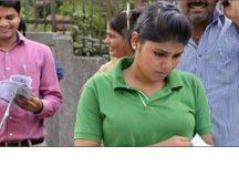 UPSC: इंजीनियरिंग सर्विस परीक्षा का नोटिफिकेशन जारी, फॉर्म गलत भरने पर ऐसे मिलेगा दूसरा मौका