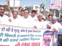 दिल्ली प्रदेश कांग्रेस का नरेला मे डेंगू उन्मूलन अभियान