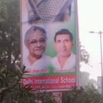 पब्लिक स्कूलों ने कांग्रेस रैली के बोर्ड लगाये ..??