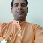 (दीपक कुमार 'सूरज') – बेरोजगारी – साप्ताहिक प्रतियोगिता