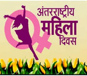 Madhya-Pradesh-Anuppur-on-International-Women-Day-Special-celebrate-news-in-hindi-india-87182