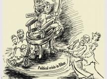 बिहारी राजनीति