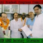 """दिल्ली प्रेदश कांग्रेस कमेटी """"मे' सचिव '( जन सिकायत प्रकोष्ठ )मे नियुक्ति पर बधाई"""
