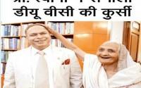बेटे का उपहार- डॉ. सुधांशु कुमार शुक्ला