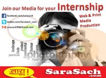 Join For Your INTERNSHIP