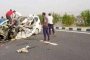 आगरा-लखनऊ एक्सप्रेस वे पर दर्दनाक हादसा, कार सवार 8 लोगों की मौत