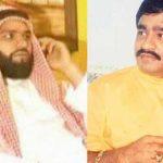 बहरीन से बोला डॉन बुदेश- मेरे नाम पर दाऊद दिलवा रहा है BJP विधायकों को धमकी
