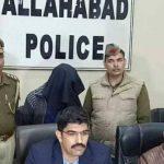 इलाहाबाद: दलित छात्र की हत्या का मुख्य आरोपी गिरफ्तार