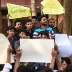 AMU में जिन्ना पर बवाल जारी, छात्रों ने किया क्लास बायकॉट, कार्रवाई की मांग