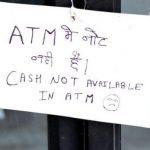 बढ़ रहा है 'कैशलेस संकट', अब दिल्ली-NCR के बैंक और ATM हो सकते हैं खाली