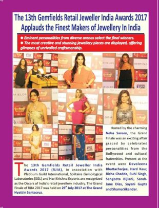 The 13th Gemfields Retail Jeweller India Awards 2017 Applauds the Finest Makers of Jewellery  In India