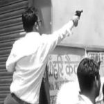 भारत बंद: ग्वालियर में रिवॉल्वर थामे इस शख्स की हुई पहचान, यूपी में BSP MLA गिरफ्तार, 10 बातें