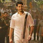 महेश बाबू की फिल्म ने दी बॉलीवुड को टक्कर, 200 करोड़ क्लब में एंट्री!