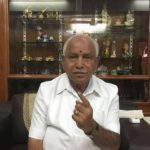 'ऑपरेशन लोटस' का नायक क्या कर्नाटक में फिर खिला पाएगा कमल