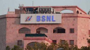 BSNL ने पेश किया 96 रुपये वाले नया प्लान, जानें क्या कुछ मिलेगा