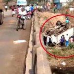 50 करोड़ रुपयों से भरी कैश वैन नाले में गिरी, गांव वाले पहुंचे लूटने