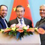 रूस और अमेरिका की तरह 'अफगानिस्तान प्लान' में फेल होगा चीन?