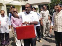 कर्ज माफ, लेकिन पेट्रोल-डीजल महंगा, कर्नाटक बजट की 10 बड़ी बातें