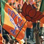 ग्राम पंचायत चुनाव: BJP की जीत, गडकरी के पैतृक गांव में कांग्रेस ने मारी बाजी