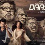 Daas Dev Review: राजनीतिक पृष्ठभूमि पर आधारित ड्रामा