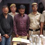 दवा के नाम पर बेचते थे पाउडर, करोड़ों रुपये की ठगी करने वाले गिरफ्तार