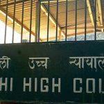 UPA सरकार के फैसले के खिलाफ मोदी सरकार, HC में जामिया को अल्पसंख्यक दर्जा देने का किया विरोध