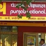 पीएनबी में धोखाधड़ीः मुंबई ब्रांच में एक खरब रुपये से भी ज्यादा फर्जी लेनदेन का खुलासा, लुढ़के शेयर
