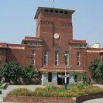 दिल्ली यूनिवर्सिटी में निकली वैकेंसी, 26010 होगी सैलरी
