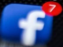 फेसबुक का नया फीचर थिंग्स इन कॉमन, ऐसे करेगा काम
