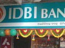 सोमवार से 6 दिन तक बंद रह सकता है IDBI बैंक, कर्मचारियों ने दी हड़ताल की चेतावनी
