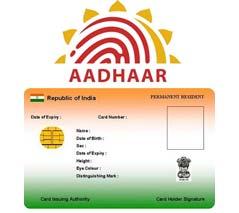 जिले में बने अभी 2.15 लाख आधार कार्ड : एडीसी