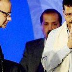 मानहानि केस: जेटली को नहीं मंजूर केजरीवाल की माफी!, AAP ने कहा- स्वीकार नहीं तो ठीक