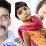 पहले किया मासूम बच्चों का कत्ल, फिर पत्रकार ने लगाई फांसी, पत्नी ने खाया जहर