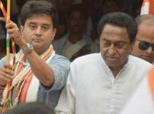 जब कमलनाथ से पूछा- कौन होगा CM उम्मीदवार, घुमाकर दिया ये जवाब