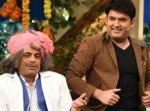 'फैमिली टाइम विद…' के लिए कपिल शर्मा ने 'डॉ. गुलाटी' को किया नजरअंदाज, जानिए वजह