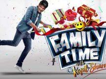 कपिल शर्मा के नए शो Family Time With Kapil Sharma का खुल गया राज, ये 5 बातें आईं सामने