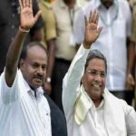 कर्नाटक: कैबिनट विस्तार पर होगी आलाकमान से चर्चा, कांग्रेस नेता दिल्ली रवाना