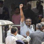 आईएनएक्स मीडिया केस: कार्ति चिदंबरम को दिल्ली हाईकोर्ट से मिली जमानत